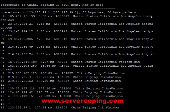 hosteons商家ipv4网络回程线路测试