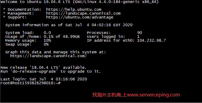putty连接服务器被拒问题