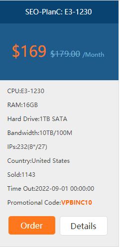 8c ip 美国站群服务器