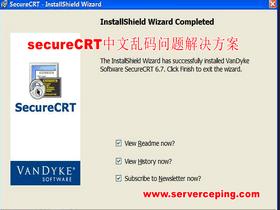 linux远程工具securecrt中文乱码解决方案