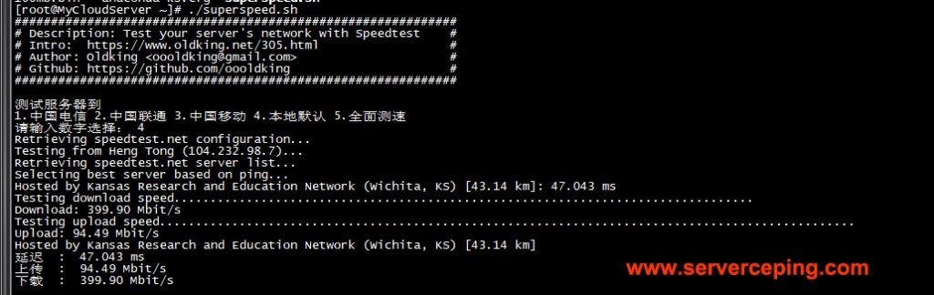 linux常用测试脚本大搜集