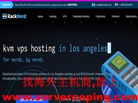 racknerd-找海外主机商,上www.serverceping.com