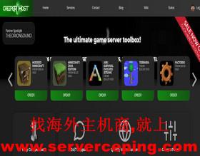 CreeperHost-巴西vps 3gb内存 月付3.99$