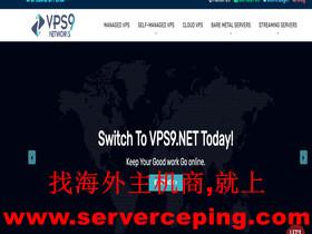 VPS9-俄罗斯vps,kvm 1gb内存,8季付24.81美金