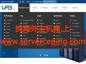 日本多IP服务器产品说明