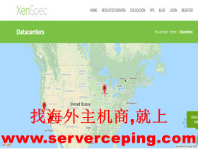 xenspec-洛杉矶独立服务器,64gb内存,双E5,1gb端口,月付80$