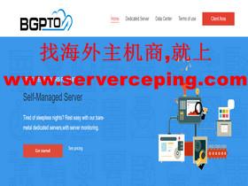 新加坡cn2独立服务器