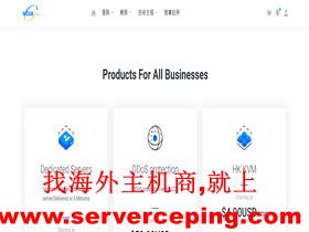 ncck-香港cn2服务器,32gb内存, 双E5,月付150美金,5分钟内发货