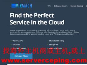 VirMach-年付巨惠3美金,ssd vps,免费windows系统