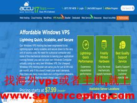accuwebhosting-最便宜韩国vps,1gb内存,月付7.99$