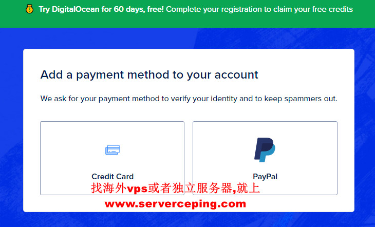 DigitalOcean免费vps