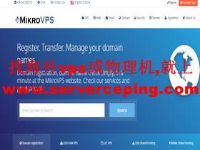 mikrovps-匈牙利vps,1gb内存,10gb 端口,5TB流量,一个月4.86美金