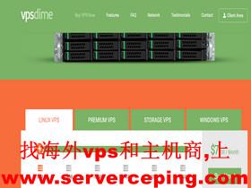 VPSDime – 6gb内存,4核cpu,30gb SSD硬盘,月付7美刀