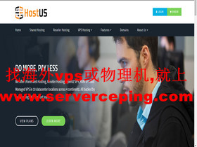 HostUS-香港kvm SSD VPS 内部优惠码15%